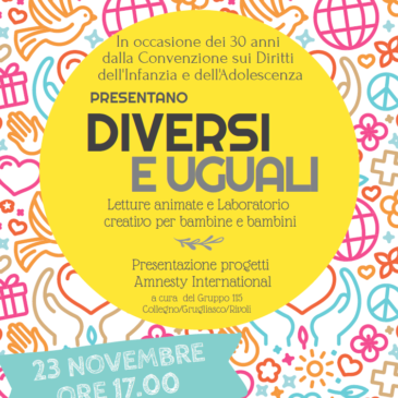 """Diversi e Uguali"": Festa con Amnesty International – 23 Nov ore 17"